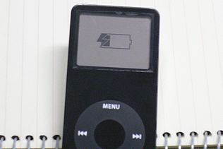 nano-batteryLow.jpg